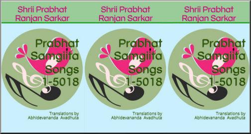 Prabhat Samgiita – Songs 1-5018